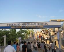 Hokkaido Day One: 98 Percent Straight