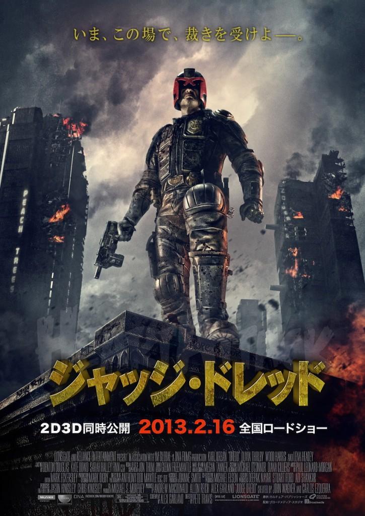 Japanese Dredd Poster, because I live in Tokyo.